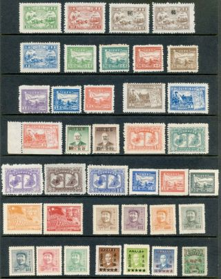 Prc,  Liberation Area,  East China,  38 Diff Stamps