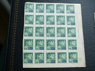 China Flying Geese & Globe Block Of 25 Imperf With 100 O/p 1949 Borders