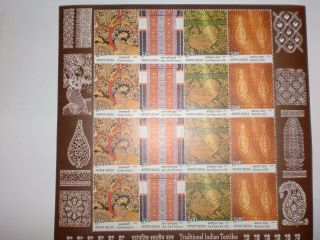 "India Stamps - Full Sheet - 16 Gum Stamps - "" Traditional Indian Textiles "" - 2009"