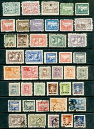 Prc,  Liberation Area,  East China 33 Diff & 10 Diff Stamps