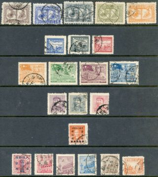 Prc,  Liberation Area,  East China 16 Diff & North China 6 Diff Stamps