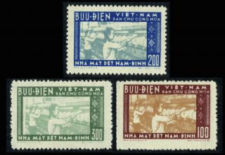 North Vietnam 1957 Nam Dinh Textile Mill 51 - 52 Mnh 2020 Cat.  Value = $25