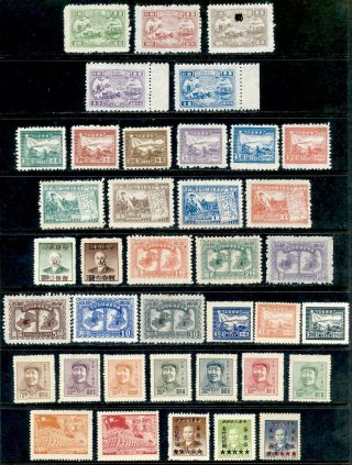Prc,  Liberation Area,  East China,  38 Different Stamps