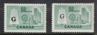 Canada No O38 & O38a,  Textile Industry,  Officials Regular And Flying G,  Nh