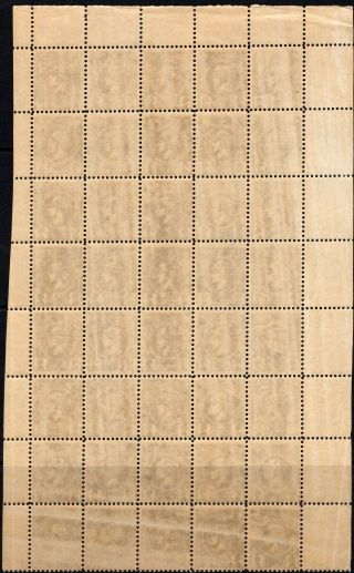 6.  11.  Greece.  1890 - 1896 Small Hermes Head,  Sc 108 Mnh Part Sheet Of 40