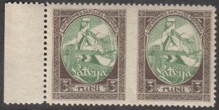 Latvia 1920 Mi 44a Variety - Horizontal Pair Imperforated Between Stamps