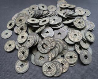 Mixture 200pc Chinese Bronze Coin Old Dynasty Antique Currency Cash 31 - 35mm