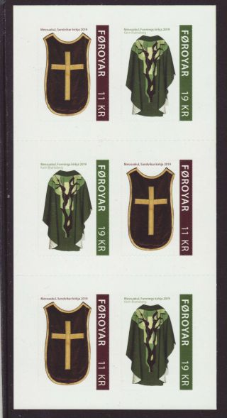 Faroe Islands 2019 Mnh - Chasubles - Church Textiles - Booklet Of 6 Stamps