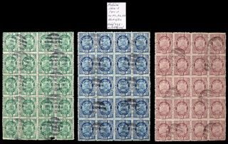 Bolivia 1894 - 3 Values In Cto Blocks Of 20 Cat £226 As Described Ct761