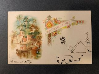 Egypt Stamps Lot - Vintage Postal Card W Hand Painting Cairo To Italy 1899 Vf Rr