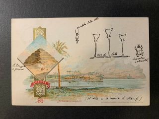 Egypt Stamps Lot - Memphis Postal Card W Hand Painting Cairo To Italy 1899 Vf Rr