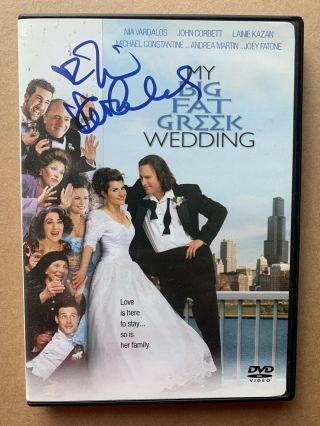 My Big Fat Greek Wedding Dvd Signed By Nia Vardalos