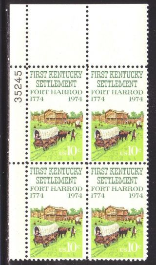 1542 Complete Matched Set.  All (48) Plate Numbers & Positions.  F - Vf Nh.  Dcv $43