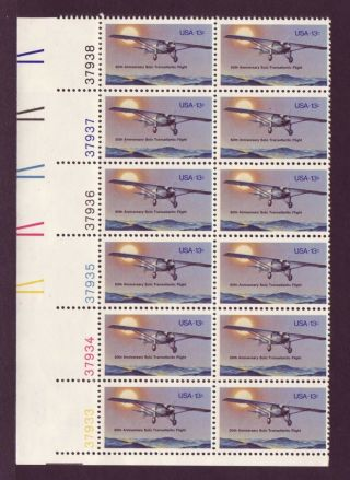 1710 Complete Matched Set.  All (8) Plate Numbers & Positions.  F - Vf Nh.  Dcv $28
