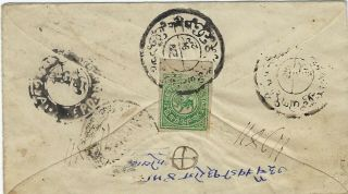 Tibet 1910 - 30s Internal Cover Shigatse To Lhasa With Fine Cancels