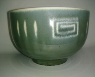 Mikasa Firesong Cereal Bowl Potter