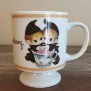 Vintage Rust Craft Brownie Footed Mug - Good Times Are For Sharing - 6 Oz