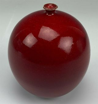 Mystery Artist Studio Hand Crafted Cherry Red Porcelain Moon Pot Mantle Vase Mmb
