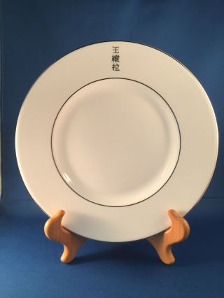 """Vera Wang By Wedgwood 9 """" Accent Plates Platinum Nwt"""