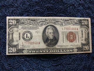 1934 A $20 Hawaii Wwii Note Corner Repair