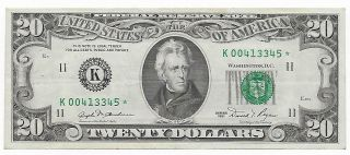 $20 1981 Dallas District Star Note Almost Uncirculated