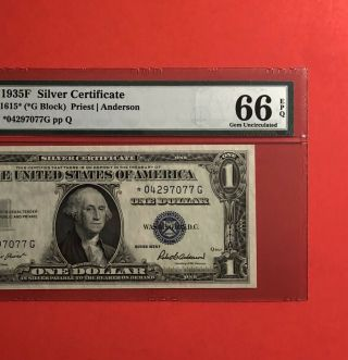1935f - $1 Silver Certificate Star Note,  Graded By Pmg Gem Unc 66 Epq