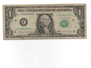 Rarest $1.  00 All Time Star Note 1988 F Star Circulated
