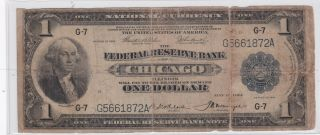 1914 $1 National Currency Chicago Old U.  S.  Large Note Low Serial Number