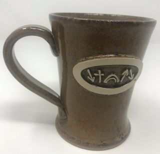 "Hand Crafted Studio Pottery Brown Coffee Tea Mug Design Large 4.  5"" Tall"