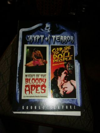 Curse Of The Doll People/night Of The Bloody Apes - Double Feature Dvd -