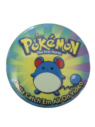 Pokemon The First Movie Dvd Promo Movie Button