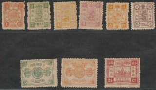 1894 Dowager 1st Print Comp Set Of 9 Chan 22 - 30.