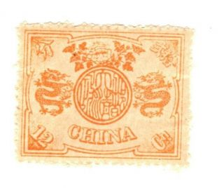 1894 Qing Empire,  12c Empress Dowager 60th Birthday,  Never Hinged,