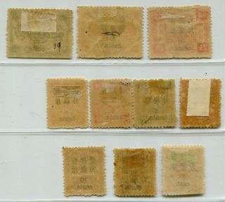 CHINA: 1897 small fig Dowager complete set of 10; VF LH fresh colors.  RARE 2