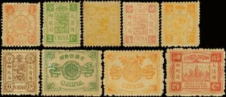 China: 1894 Dowager Complete Set Of 9; Vf Lh Fresh Colors.  Rare