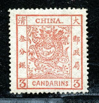 1882 Large Dragon Wide Margins 3cds Never Hinged Chan 5