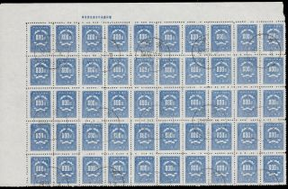 1950 China Postage Due Stamps 5 Different Blocks Of 50 Cto.