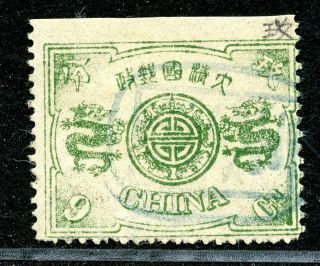 1894 Dowager 1st Print 9cds Imperforate Top Margin Chan 28r