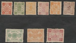 1894 Dowager 1st Print Complete Set Of 9 Chan 22 - 30