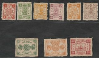 1894 Dowager 1st Print Comp Set Of 9 Chan 22 - 30