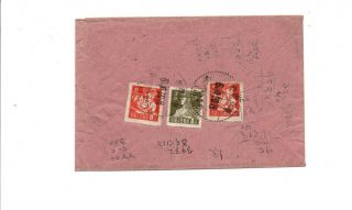Oy98 China Prc Tibet 1958 Registered Cover Yatung To Lhasa With R8 4f & 8f (2)