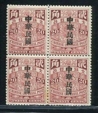 China 1912 Imperial Cip 20c Roc Ovpt Vf - Xf Mlh Block Of 4.