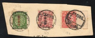 """China 1912 Issues With """" Roc """" Overprint On Piece"""