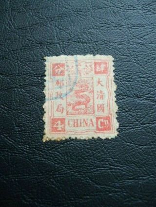 China 60th Birthday Of The Dowager Empress 4 Ca Rose - Pink Stamp 1894