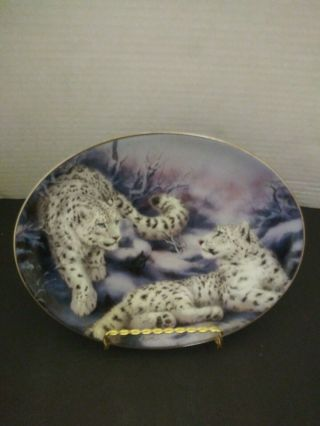 Walking On Air By Kayomi Harai Decorate Plate White Tigers Limited Edition 2198