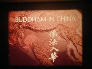 "16mm Eductional Film - "" Buddhism In China "" - 1972 - Wan - Go Weng - Alexander Scourby"