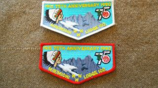 Order Of Arrow Mirimichi Lodge 102 75th Anniversary Flaps Red & White Borders