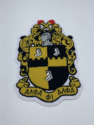 Alpha Phi Alpha - 10.  5in Chenille Embroidered Shield Patch (iron On)