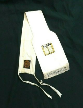 Vintage C.  E.  Ward Odd Fellows Ioof Chaplain Holy Bible Vest Sash Collar Costume