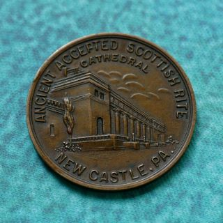 1926 Masons Ancient Accepted Scottish Rite Cathedral Coin Medal 32 Castle Pa